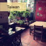 Taiwan : 2019年第1回目!の台湾旅