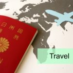 旅の準備:ESTAの申請