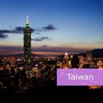 突然ですが、台湾へ行ってきます。