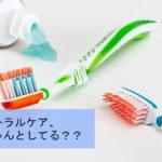 【iHerb】ドハマり中、黒い歯磨き粉!