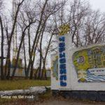 Ukraine 2 : チェルノブイリ原子力発電所に行ってみた《前編》